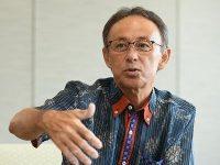 【政治・経済】沖縄県新知事の玉城デニー「裁判の乱発は控えるべきだ」