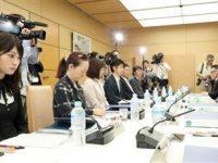 【吉田朱里】 会合冒頭、野上浩太郎官房副長官が「世界に対し、日本各地の地域の魅力を発信する絶好の機会だ。G20サミットの成功に向けてお力添えをいただきたい」と呼びかけた。吉田さんは初会合後、産経新聞の取材に「私なりの意見も温かく受け入れてくださった」と笑顔で語った。