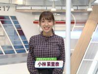 【女子アナ】【画像】福岡で即ハボ巨乳女子アナがついに発見される