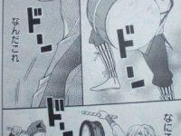 【漫画・アニメ・ゲーム】女作者の漫画のクソ寒いギャグなんなの?