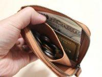 「長財布」って背伸びした中学生が使ってるイメージ、成人したら折り畳み財布一択だよな【日常,医療,メンタル】
