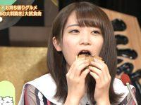 【秋元真夏】真夏さんも両手に大判焼き持って可愛く食べてるんだぜ