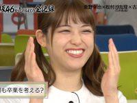 【松村沙友理(さゆりんご・まっつん)】最近の松村の顔が色々とヤバい