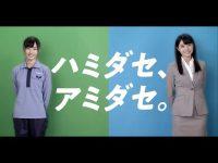 【STU48】STU48 瀧野由美子、沖侑果出演の企業CM キタ━━(゚∀゚)━━!!【動画有】