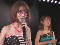 最新の柏木由紀さんをご覧下さい・・・【AKB48】