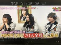 【NMB48テレビ番組】竹中 優介 @andare_pいよいよ来週月曜、さえぴぃのトップ目とったんで!の地上波スペシャルがTBSで放送です!実は今回…