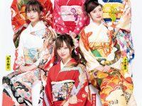 【梅澤美波】98年組成人式は梅澤美波がセンター!琴子は安定の3列目