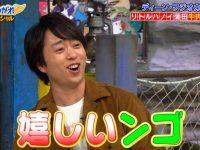 【悲報】嵐の櫻井翔さん、テレビでなんJ語を使ってしまう【2chまとめ】