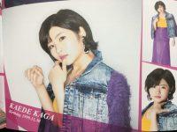 【モーニング娘。'19】一流ファッション誌にモーニング娘。′19から選抜メンバーキタ━━━━(゚∀゚)━━━━!!