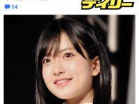 【NMB48卒業生】【朗報】 須藤凜々花・芸能界引退を発表wwwwwwwwwwwwwwwwwwww