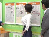 【女子アナ】【悲報】NHKの女子アナウンサーさん、揃いも揃っておっぱいがデカすぎる