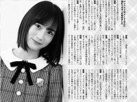 【山﨑怜奈(れなち)】掛橋沙耶香ちゃんの目標とする見た目のメンバーは山崎怜奈