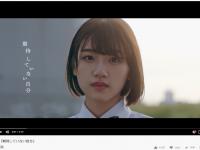 【MV・個人PV・メイキング・動画】今みたら500万いってた!おめ!