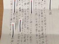 【悲報】大東建託さん、きったいない手書きのお手紙で老人を優しく恫喝【その他・特殊業界】