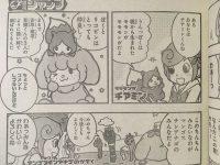 【悲報】ジャンプの新連載、元SMAPのメンバーをネタにしてしまうwwwwwww【笑う】