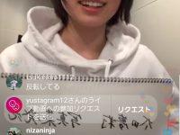 【NMB48ニュース】【朗報】NMB太田万年夢莉炭酸、写真集お渡し会開催決定!!