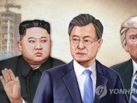 【韓国・北朝鮮】韓国「米朝からの揺るぎない信用に基づき米朝対話を主導し画期的進展を得る予定」