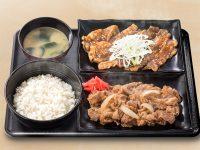 【食べ物・料理系】俺達の吉野家がやりやがった!4月から定食のご飯おかわり無料!こういうのでいいんだよ