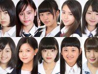【朗報】日本一かわいい女子中学生「JCミスコン」のファイナリスト10人が発表される【画像】