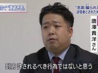 北朝鮮「核撃つ」日本人「撃ってみろよ馬鹿野郎早くやれオモチャかそれ」【議論】