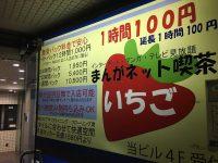 【朗報】1週間1万円で泊まれるホテルが見つかるwwwwwwwwwwwwwwwwwwwwwww【知識・雑学】
