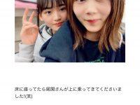 【尾関梨香】尾関梨香さん二期生を潰す!