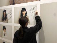 【井上小百合】乃木坂46 Artworks だいたいぜんぶ展 @nogidaitaizenbu井上小百合さんも、だいたいぜんぶ展にお越しいただきました。もちろん、サインもして頂いております。ぜひご覧ください。