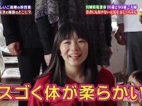 【テレビ番組】【画像】 テレ朝に素人の超絶美少女が映る