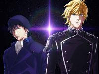 「銀河英雄伝説」新テレビアニメが18年4月放送【サブカルチャー】