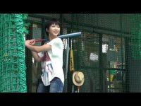 【竹内朱莉】竹内朱莉、バッティングセンターで120kの速球を芯で捉える野球小僧「かんしょくがもう、さいこうですよ、ぽーんってとんでって」