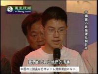 【中国】中国さん絶賛。尖閣でもめてた時に「日本製品を不買するべきか」と聞かれた中国の子供の言葉