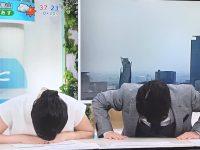 【アナウンサー】【悲報】ニュースで放送事故