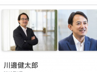 【職業】【速報】ヤフーがZOZO買収!!!前澤社長は退任!!!!!!!!!