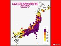 【ニュース】台風19号で壊滅する地域が発表