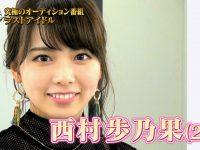 【画像】ラストアイドルの美人すぎるヘアメイクさん 西野七瀬そっくりで可愛いと話題wwwwwwwwwww【エンタメ】