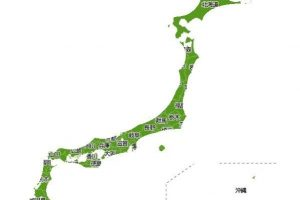 【画像】台風19号通過後の日本細すぎワロタwwwwwwwwwwwwwwwwwwwwwww【ヤバイ】