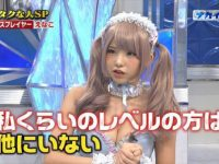 【芸能系】【悲報】美少女コスプレイヤーえなこ、宇垣アナに顔面論破されてしまう