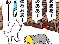 【画像ネタ】現場猫が下敷きになって悲鳴をあげてる同僚を覗き込む画像…