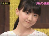 まさか芦田愛菜ちゃんがこんな美人になるとは思わなかったよな【女優】