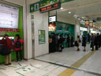【悲報】 日本人さん、クレジットカードが使えない……………………………………………………【なんJ】