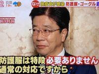 【政治・経済・ニュース系】【悲報】丸の内パンデミックか