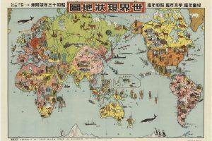 【バカネタ】1938年の日本人さん、意外と世界を正確に理解していた」