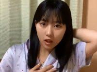 【田中美久】みくりんがパジャマでインスタライブやってたけど胸元ゆるくて必死に何度も胸の辺り隠しててエロかった