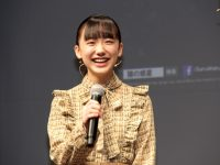 【朗報】芦田愛菜さん、すっかりオトナのインテリ美女と化してしまう………【芸能ニュース】