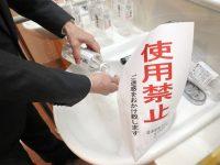 【ニュース】国交省「羽田空港で『しょっぱい水』が出た原因が気になったので半年以上かけて調べました」 結果→
