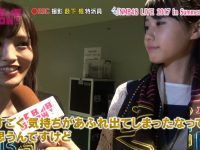 キタ━━━━━━(゚∀゚)━━━━━━ !!【AKB48SHOW!】