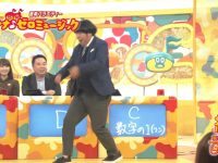【朗報】バナナゼロミュージックに欅坂出演決定!!【欅坂46】