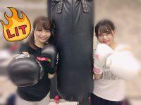 渕上舞と岩花詩乃がキックボクシングを始める!【渕上舞】