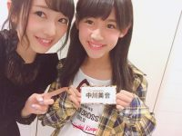 向井地 美音@mionnn_48中川美音ちゃん15歳のお誕生日おめでとう😍😍#Wみおん【NMB48】
