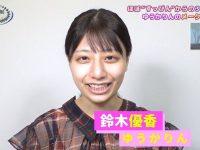 【櫻坂46】このブスが新グラビアの女王ってなんの冗談?